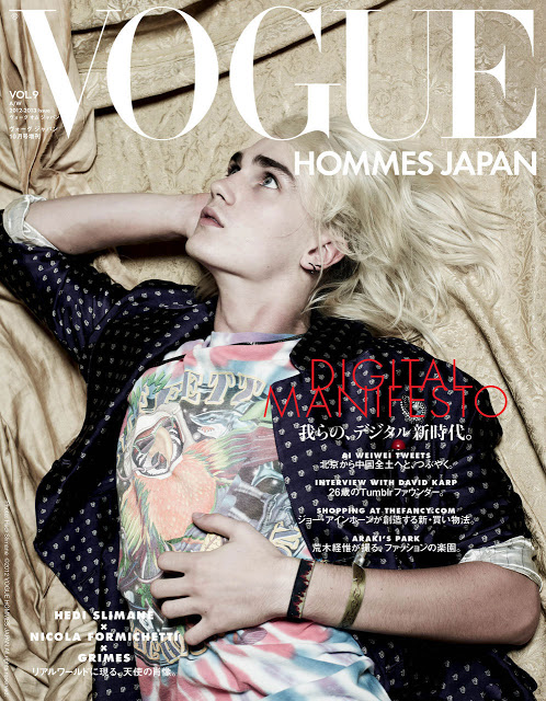 editorial, inspiration, Nicola Formichetti, Vogue Hommes Japan