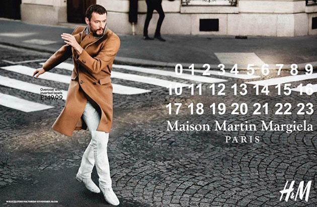 Maison Martin Margiela, H&M